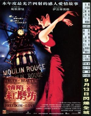 Moulin Rouge! 800x1021