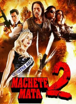 Machete Kills 773x1060