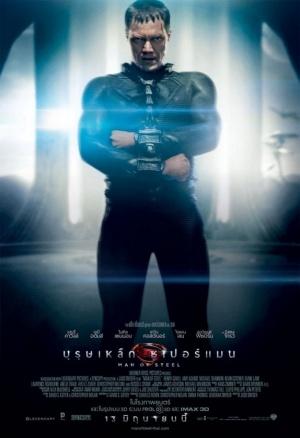 Man of Steel 820x1196