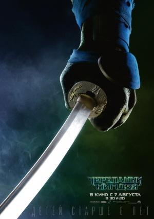 Teenage Mutant Ninja Turtles 3515x5000