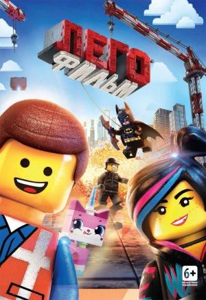 The Lego Movie 927x1350