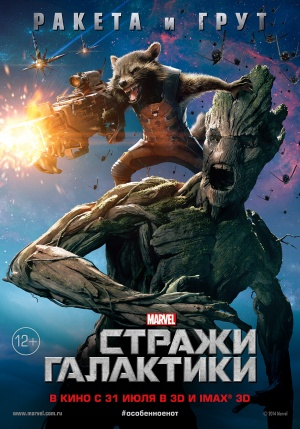 Guardians of the Galaxy 984x1407