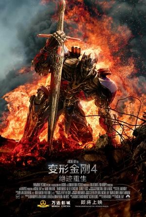 Transformers: La era de la extinción 1500x2228