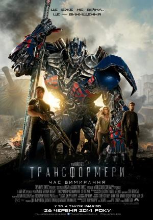 Transformers: La era de la extinción 2178x3122