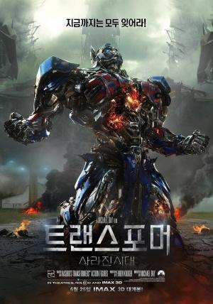 Transformers: La era de la extinción 800x1140