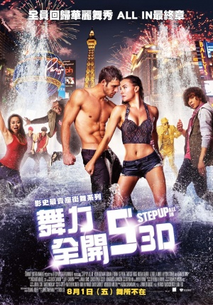 Step Up All In 1433x2048