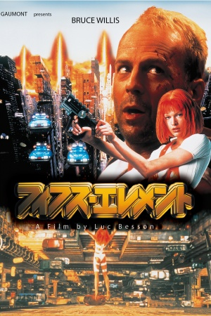 The Fifth Element 1400x2100