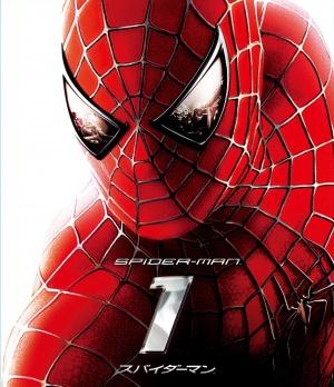 Spider-Man 1484x1722