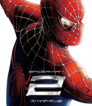 Spider-Man 2 1483x1722