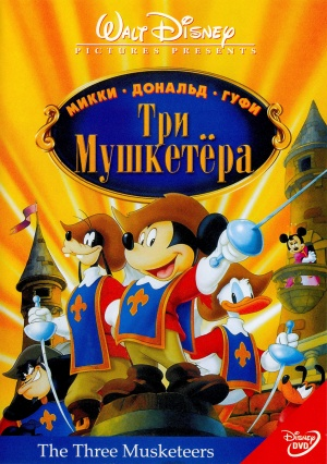 Mickey, Donald, Goofy: The Three Musketeers 3064x4346