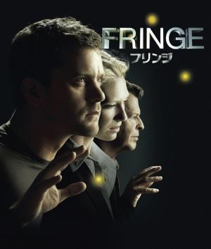 Fringe - Grenzfälle des FBI 1704x2010