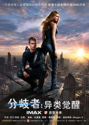 Divergent 1000x1399