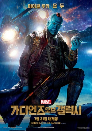 Guardians of the Galaxy 567x808