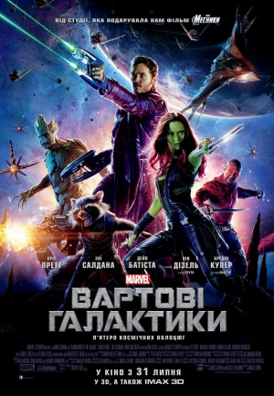 Guardians of the Galaxy 2160x3120