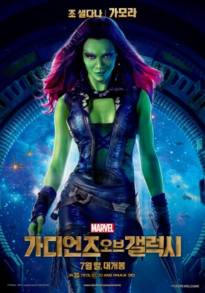 Guardians of the Galaxy 967x1378