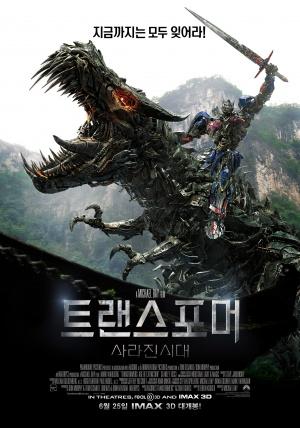Transformers: La era de la extinción 2014x2870