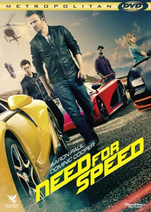 Need for Speed 1615x2261