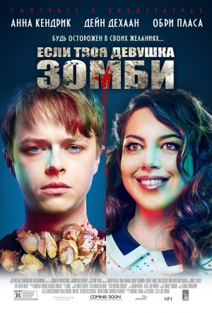 Life After Beth 972x1440