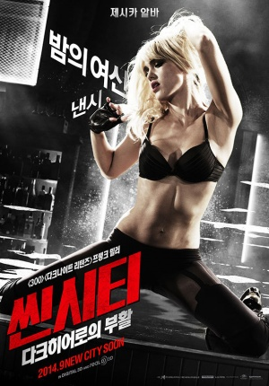 Sin City: A Dame to Kill For 595x853