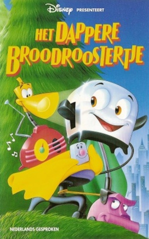 The Brave Little Toaster 481x775