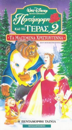 Beauty and the Beast: The Enchanted Christmas 842x1520