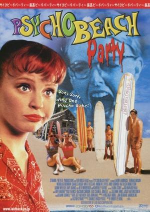 Psycho Beach Party 514x725