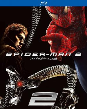 Spider-Man 2 1881x2356