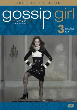 Gossip Girl 705x1000