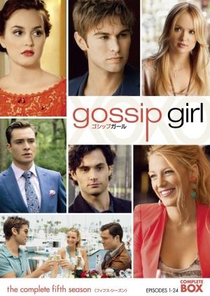 Gossip Girl 1055x1484