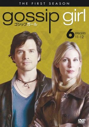 Gossip Girl 703x1000