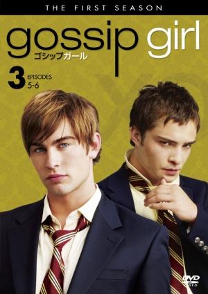 Gossip Girl 706x1000