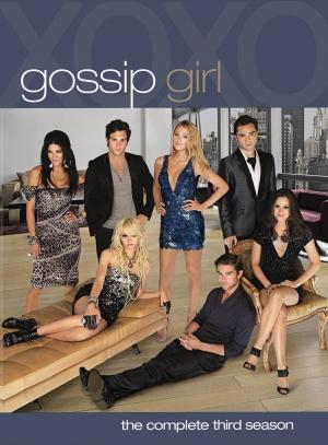 Gossip Girl 1570x2130