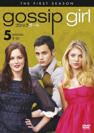 Gossip Girl 707x1000