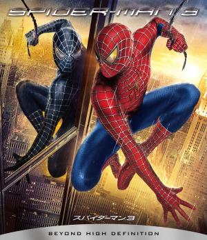 Spider-Man 3 1483x1722