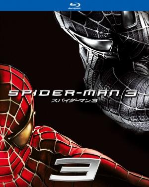Spider-Man 3 1881x2356