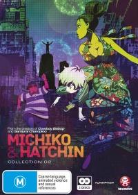 Michiko to Hatchin poster