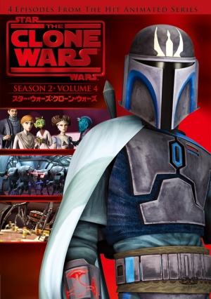 Star Wars: The Clone Wars 704x1000