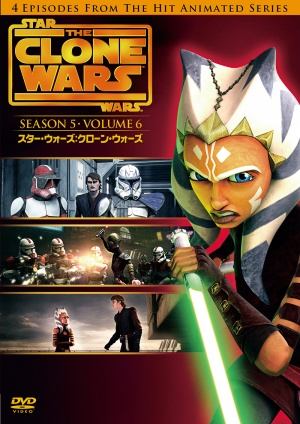 Star Wars: The Clone Wars 800x1131