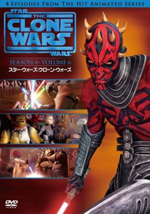 Star Wars: The Clone Wars 705x1000