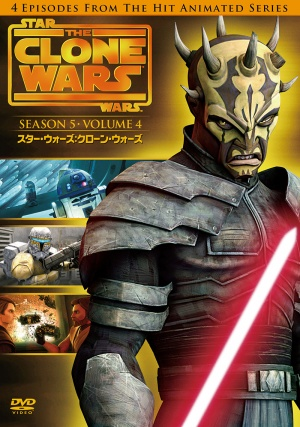 Star Wars: The Clone Wars 800x1138