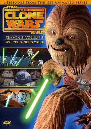 Star Wars: The Clone Wars 800x1135