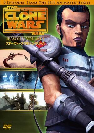 Star Wars: The Clone Wars 800x1137