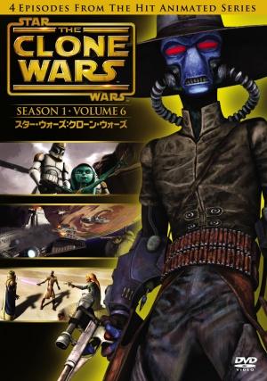 Star Wars: The Clone Wars 702x1000