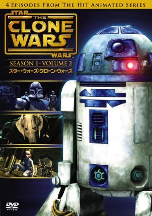 Star Wars: The Clone Wars 704x1000
