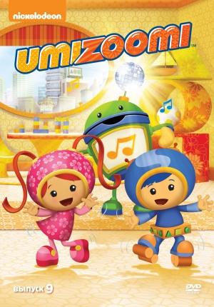 Team Umizoomi 1538x2207