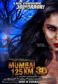 Mumbai 125 KM 3D poster