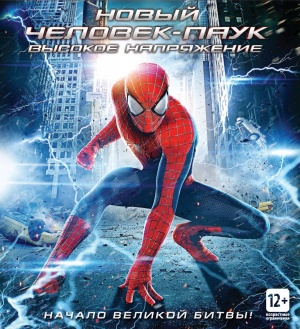 The Amazing Spider-Man 2 1496x1639