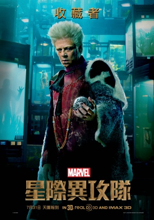 Guardians of the Galaxy 3497x5000