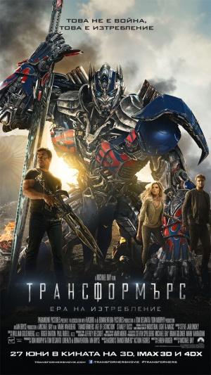 Transformers: La era de la extinción 648x1152
