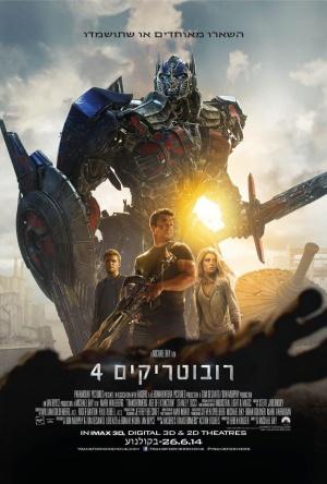Transformers: La era de la extinción 950x1407